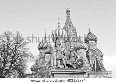 St. Basil's cathedral and monument at dusk on Red Square in Moscow, Russia - stock photo