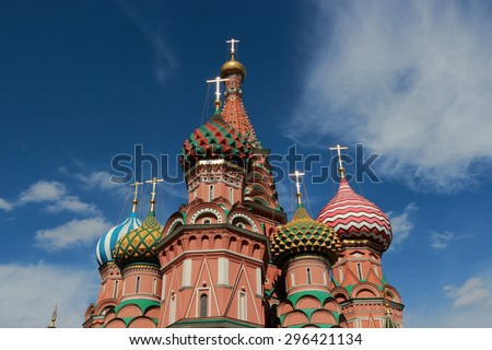St. Basil's Cathedral at summer time, Moscow, Russia