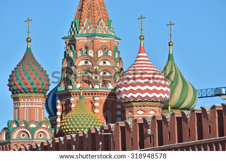 St. Basil's Cathedral. Domes of St. Basil's Cathedral on red square in the Kremlin. - stock photo