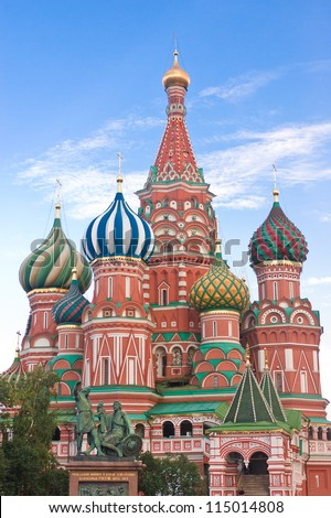 St Basil's cathedral in the Red square, Moscow, Russia - stock photo
