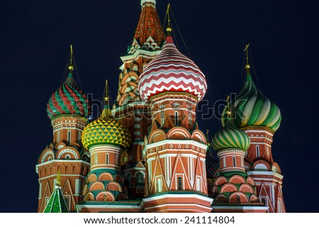 St. Basil's Cathedral, Moscow, Russia - stock photo