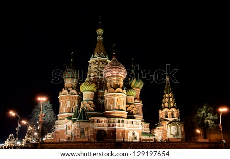 St. Basil's Cathedral on Red square close up