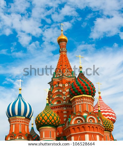 St. Basil's Cathedral on Red square in Moscow - stock photo