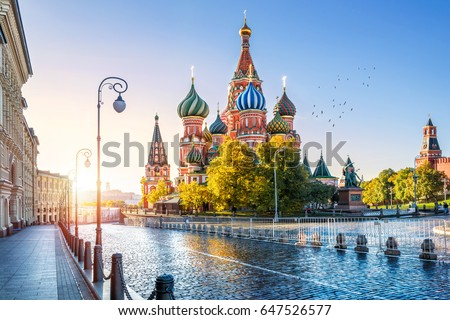 St. Basil's Cathedral on Red Square in Moscow and the morning autumn sun
