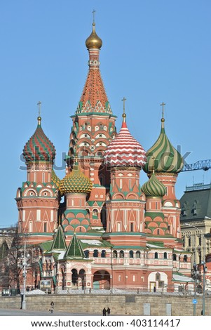 St. Basil's Cathedral on red square in Moscow. Moscow, Kremlin, Cathedral Of The Intercession Of The Blessed Virgin Mary.