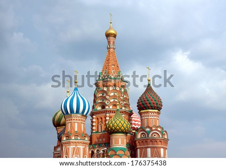 St. Basil's Cathedral on Red Square in Moscow Russia against cloudy sky