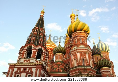 St. Basil's Cathedral on Red square in Moscow, Russia. Early morning, warm light. - stock photo