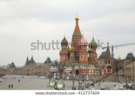 St. Basil's Cathedral on Red square, Russia - stock photo
