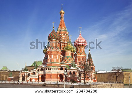 St. Basil's cathedral on the Red square in Moscow - stock photo