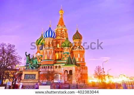 St. Basil's cathedral on the Red Square in Moscow at night - stock photo