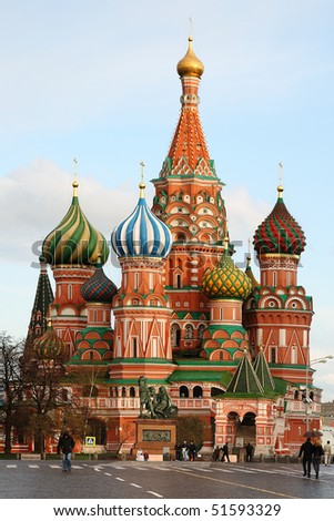 St Basil's Cathedral.Red Square. Moscow.. Moscow. Russia