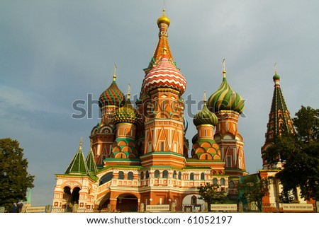 St Basil's Church on the Red Square in Moscow