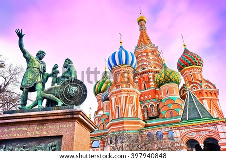 St. Basils cathedral and monument at dusk on Red Square in Moscow, Russia - stock photo