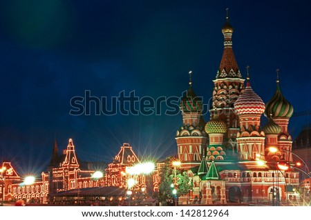St Basils Cathedral at night - stock photo