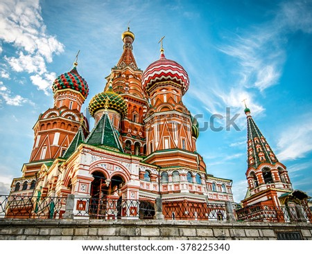 St Basils cathedral on Red Square in Moscow. - stock photo