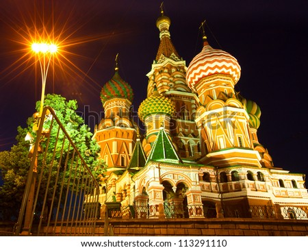 St Basils cathedral on Red Square in Moscow at night - stock photo