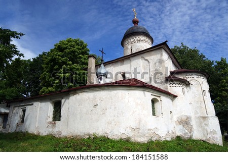 St Clement's Church in Pskov.