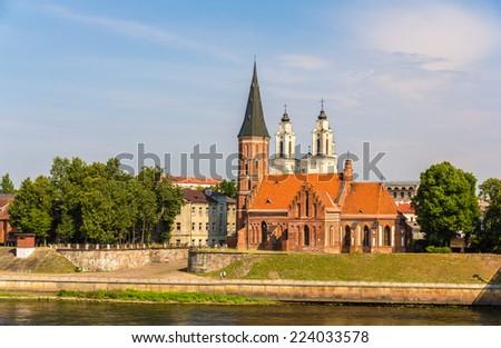 St. George Church in Kaunas, Lithuania - stock photo