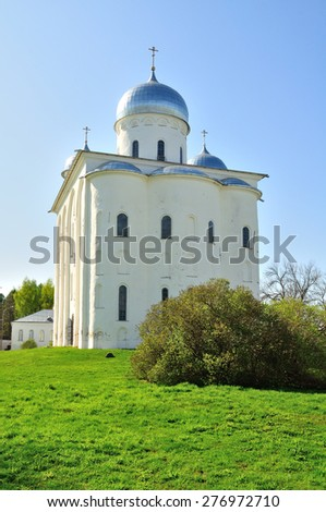 St. George's Cathedral, Russian orthodox Yuriev Monastery in Veliky Novgorod, Russia - spring architectural landscape - stock photo
