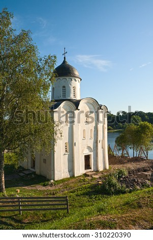St. George's Church in the Staraya Ladoga Fortress, on bank of Volkhov River