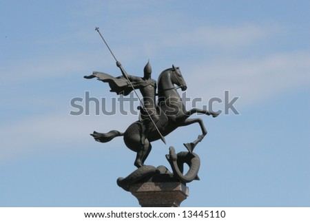 St. George slaying the serpent, from the Kremlin in Nizhny