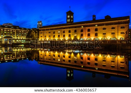 St Katherine Dock in London at night