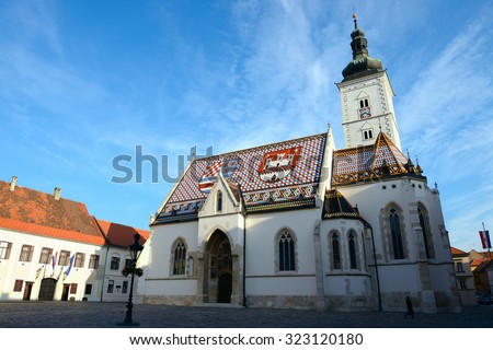St. Mark Church and croatian government building. Zagreb. - stock photo