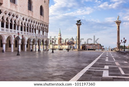 St Mark square in the first rays of sun at sunrise, Venice, Italy - stock photo