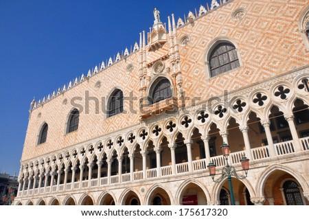 St Marks Square in Venice - stock photo