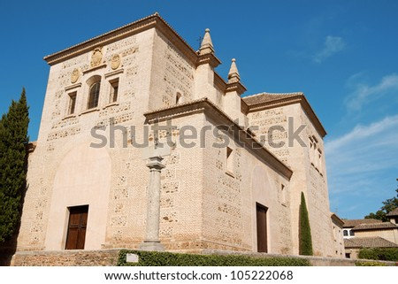 St Mary Church of the Alhambra in Granada. this church was built between 1581 and 1618 on the site of the Great Mosque of the Alhambra.