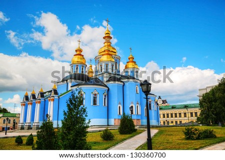 St. Michael monastery in Kiev, Ukraine at a sunny day - stock photo