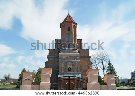 St. Michael's Church - Catholic Church in the agro-town of Gniezno. One of the oldest churches. 1524. Traveling on Belarus - stock photo