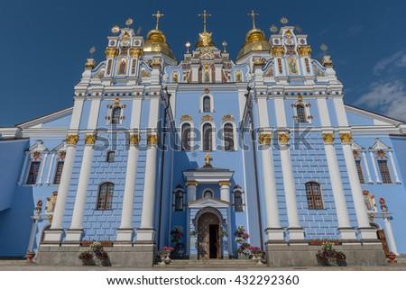St. Michael's Golden-Domed Monastery - stock photo