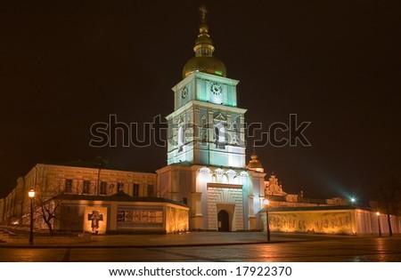 St. Michael's Golden-Domed Monastery European night city, Kiev - stock photo