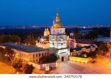 St. Michael's Golden-Domed Monastery - famous destination in Kyiv, Ukraine - stock photo