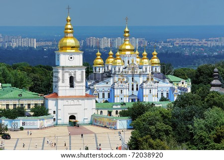 St. Michael's Golden-Domed Monastery in Kiev, Ukraine - stock photo