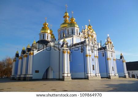 St. Michael's Goldendomed Monastery 02 - stock photo