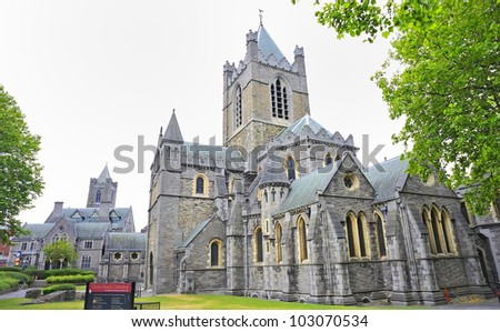 St. Patrick's Cathedral in Dublin, Ireland, - stock photo