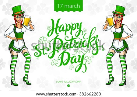 St. Patrick's Day lettering design - girl with red hair. Patricks day Typographic, lettering, clover, leaf, leafed, irish,  hand-drawn.  March 17 art - stock photo