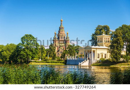 St. Peter and Paul Cathedral and the Pond of Olga in Saint Petersburg - Russia - stock photo