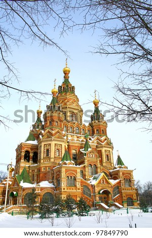 St. Peter and Paul's orthodox church in the Russian town of Peterhof near St. Petersburg - stock photo