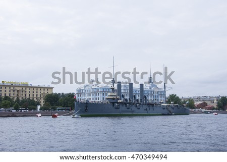 St. Petersburg August 6, 2016, the Neva river and Cruiser Aurora