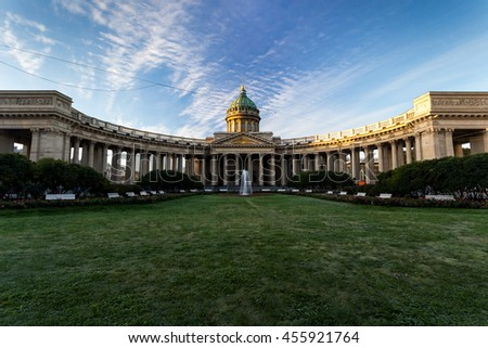 St petersburg in Russia