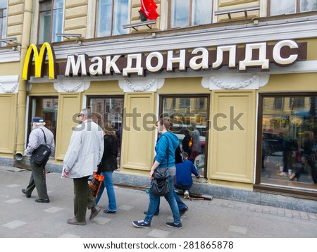 ST. PETERSBURG - MAY 29, 2011: A McDonalds restaurant in Nevsky Avenue. The McDonalds Corporation is the worlds largest chain of hamburger fast food restaurants, serving 68 million customers daily.
