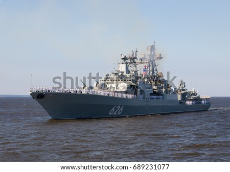 St. Petersburg REGION, RUSSIA - 23 July 2017. Modern russian navy warship. Sailors and officers are dressed in a white uniform