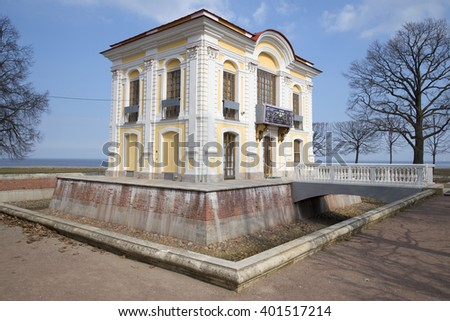 ST. PETERSBURG, RUSSIA - APRIL 12, 2015:  The Hermitage pavilion on the Gulf of Finland Sunny day in April. Peterhof