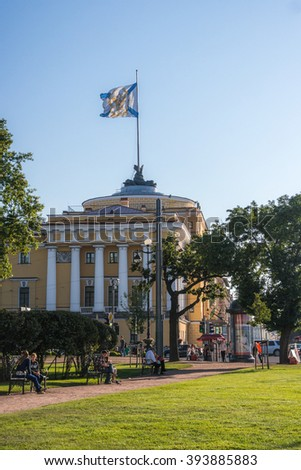 ST. PETERSBURG, RUSSIA - AUGUST 19, 2015: Admiralty building is the former headquarters of the Admiralty Board and the Imperial Russian Navy.