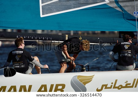 ST. PETERSBURG, RUSSIA - AUGUST 22, 2015: Catamaran of Oman Air sailing team during 3rd day of St. Petersburg stage of Extreme Sailing Series. The Wave, Muscat team of Oman leading after 2 days - stock photo