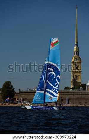ST. PETERSBURG, RUSSIA - AUGUST 20, 2015: Catamaran of The Wave, Muscat sailing team of Oman during the 1st day of St. Petersburg stage of Extreme Sailing Series. Red Bull Sailing Team won the day - stock photo