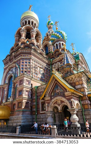 ST. PETERSBURG, RUSSIA - AUGUST 9, 2014: Famous Church of the Savior on Spilled Blood. It contains over 7500 square meters mosaics of famous russian artists